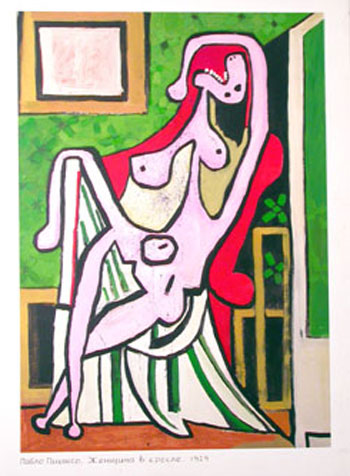 Avdei Ter-Oganian, Picasso. Woman in an armchair, 1997