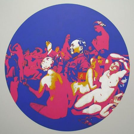 Han Fei, Chinese (after Inges) Blue, 2007