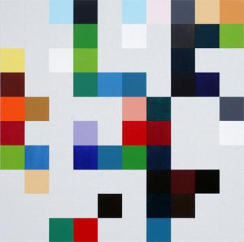 Heimo Zobernig, Untitled, 2007