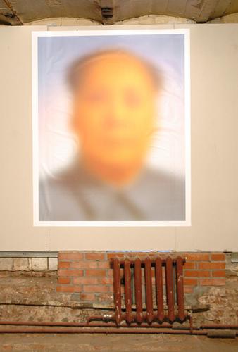 Huang Yan, Mao, 2007