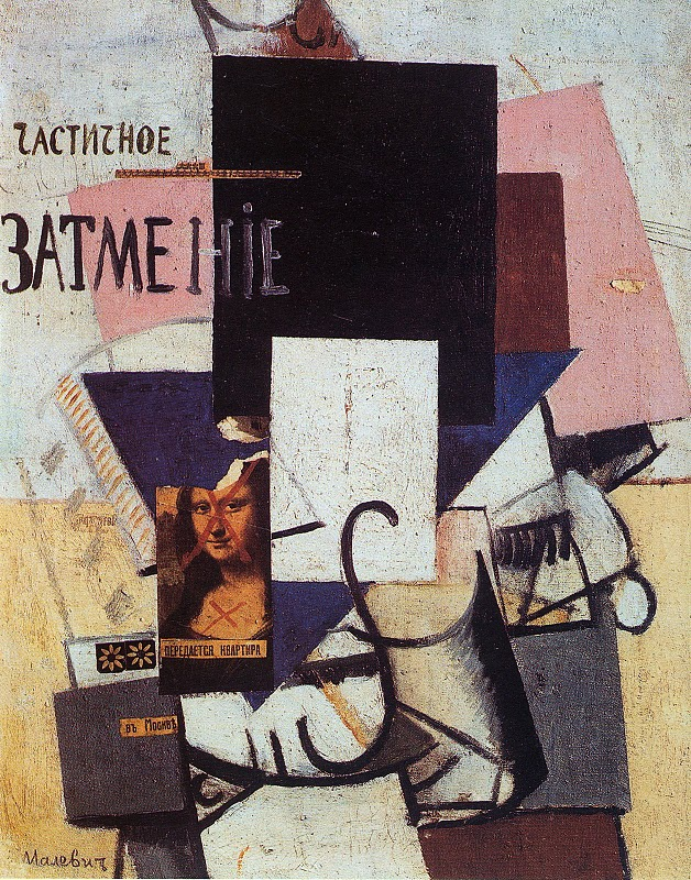 Kasimir Malevich, Composition with the Mona Lisa, 1914, oil and collage on canvas, 62,5x49,3 cm