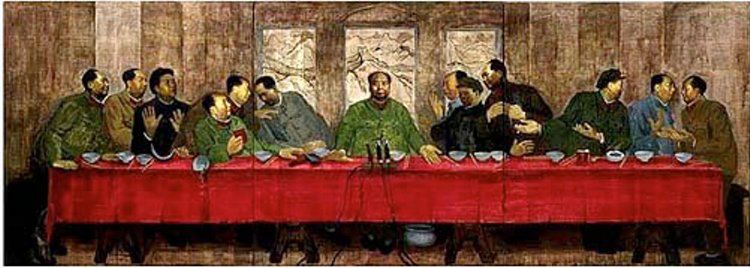 Mao Last Supper