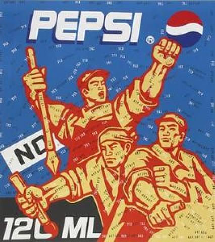 Wang Guangyi, Great Criticism - Pepsi, 1998