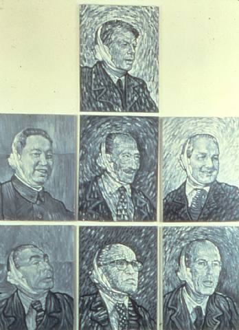 Vitaly Komar, 'Portrait of World Leaders with Right Ear Cut Off', 1978